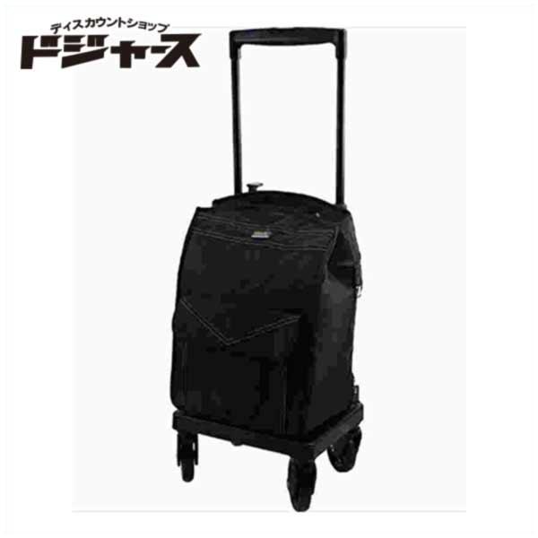 【島製作所】サイドカー【メロディスムーズST】(カラー:ブラック) ショッピングカート