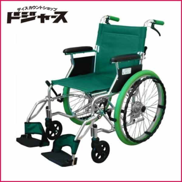 【島製作所】カラー自走式車椅子【パレット】(グリーン)
