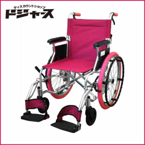 【島製作所】カラー自走式車椅子【パレット】(ピンク)