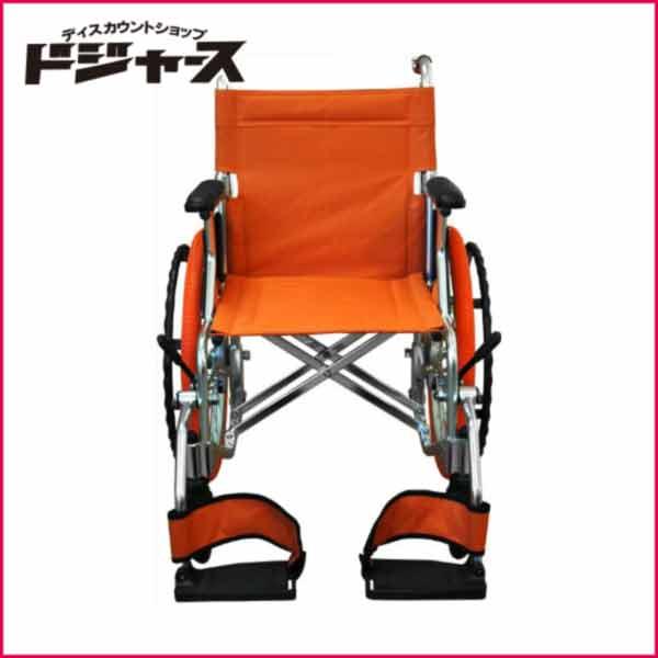 【島製作所】カラー自走式車椅子【パレット】(オレンジ)