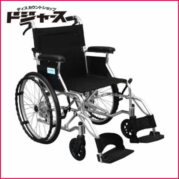 【島製作所】カラー自走式車椅子【パレット】(ブラック)