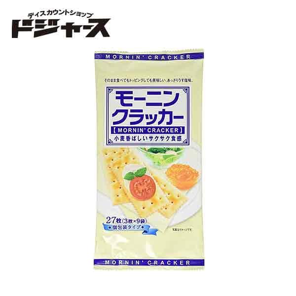 【特価品】【エヌエス】モーニンクラッカー 27枚