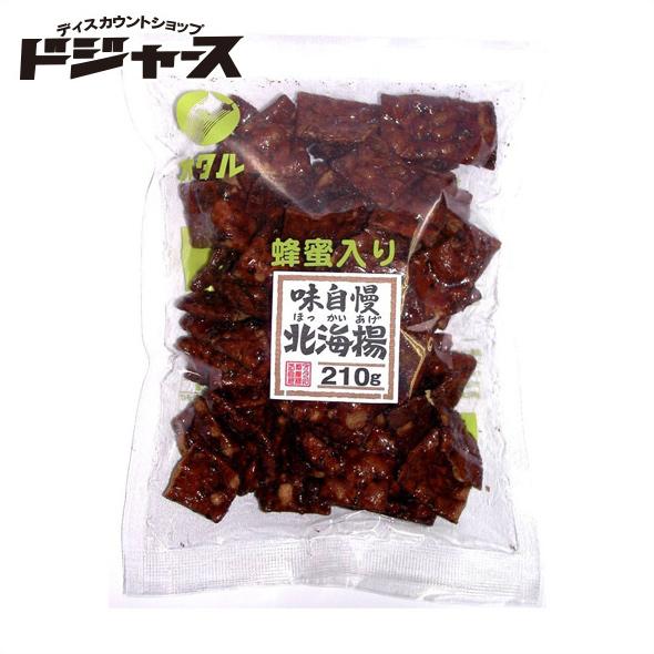 蜂蜜入り オタル製菓 味自慢 流行 210g 発売モデル 北海揚