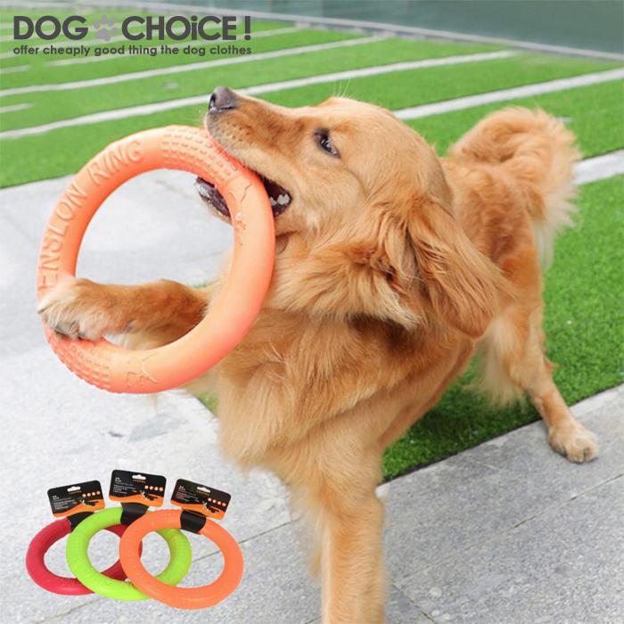 犬服 犬用 猫用 ペット用 ショップ おもちゃ 運動不足予防 ドッグチョイス DOGCHOiCE トイグッズ (人気激安) 4.8cm×27.5cm大小2サイズリング型おもちゃ 3.2cm×17.5cm ワンちゃん用おもちゃ フリスビー フライングディスク ドッグトイ トイ