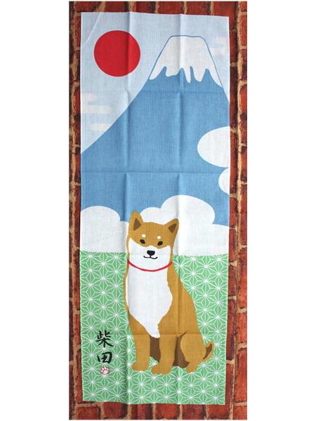 柴犬と富士山と日の出 日本製手ぬぐい 奉呈 メール便2枚までOK 手ぬぐい 柴犬 にほんのしばたさん 犬グッズ 引出物 犬雑貨