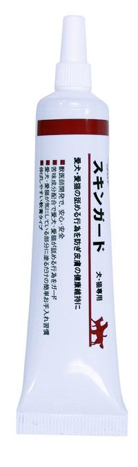 遮阳伞健康管理皮肤保护21.3g(软膏)