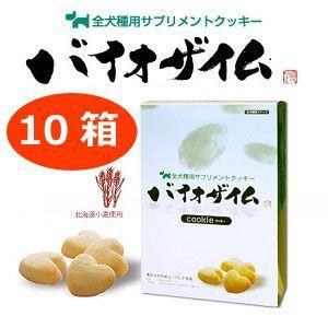【10箱セット送料無料】バイオザイムクッキー(ペット用みどりむしクッキー)200g×10箱