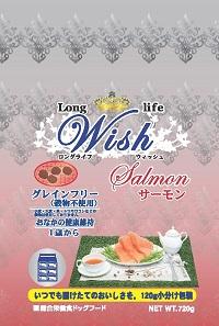 【パーパス】Wish(ウィッシュ)サーモン18.1kg【取り寄せ品】