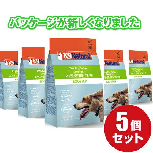 【5袋セット】【K9Natural(ケーナインナチュラル)】フリーズドライグリーントライプ200g×5袋(1kg)(100%ナチュラル/補助食)【k9ナチュラル】