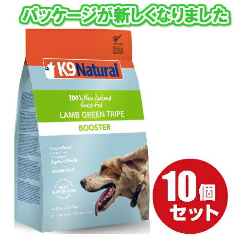【10袋セット】【K9Natural(ケーナインナチュラル)】フリーズドライグリーントライプ200g×10袋(2kg)(100%ナチュラル/補助食)【k9ナチュラル】