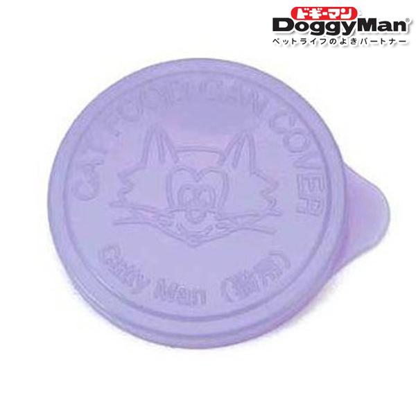 ドギーマン キャットフード 缶カバー ミニ 2枚 【D】ドギーマン キャットフード 缶カバー ミニ 2枚 【D】