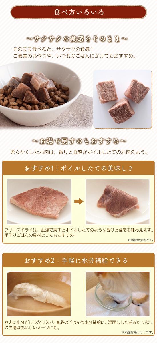牛肉のフリーズドライ 犬・猫用 30g ペットフード ビーフ おやつ ドッグ キャット whitefox 【D】【B】
