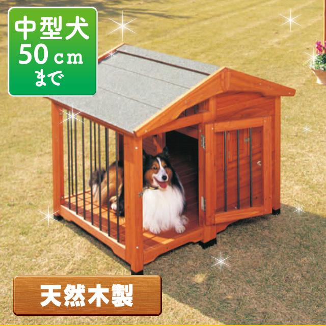 サークル犬舎 CL-1100 ブラウン 中型犬用 (体高約50cmまで) 送料無料 犬小屋 サークル 犬舎 屋外ハウス 外飼い お庭用 木製 アイリスオーヤマ Pet館 ペット館