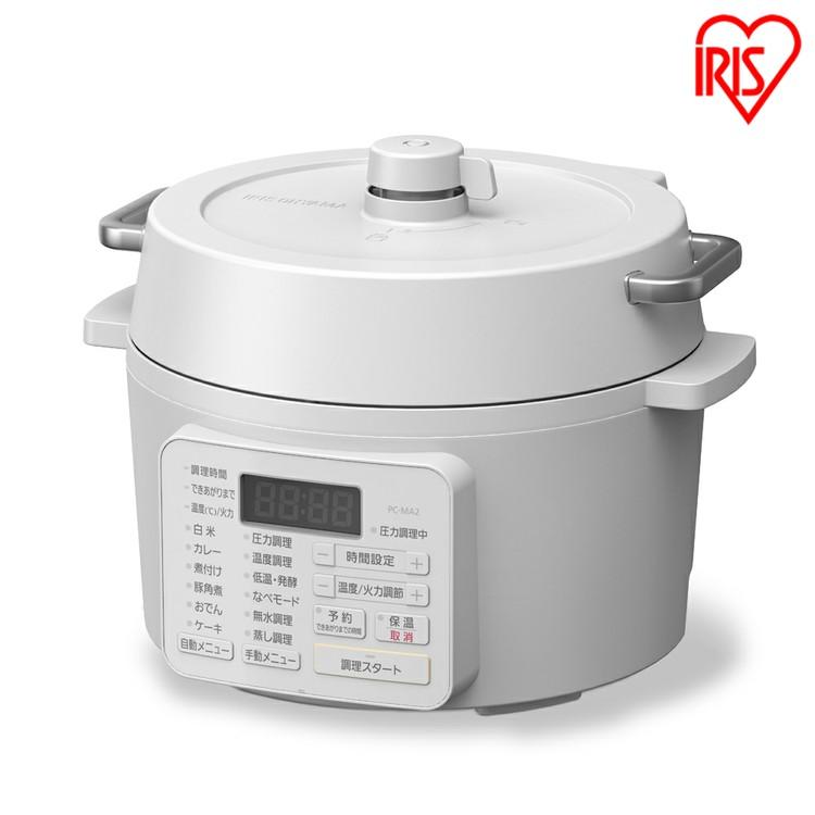 電気圧力鍋 2.2L ホワイト PC-MA2-W送料無料 電気圧力鍋 ナベ なべ 電気鍋 手軽 簡単 使いやすい 料理 おいしい 調理家電 キッチン家電 圧力鍋 あつりょくなべ 電気圧力なべ アイリスオーヤマ