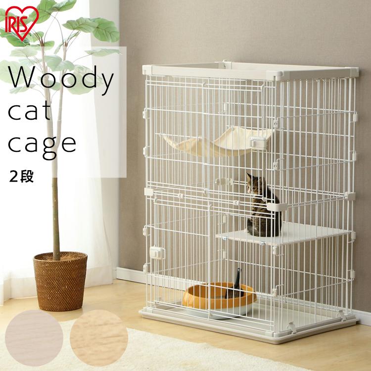 木製風 猫 ケージ 2段 PWCR-962送料無料 猫 ケージ 木目 おしゃれ ハンモック付 ケージ スリム アイリス オーヤマ アイリスオーヤマ ウッディ ミニ キャットケージ 多頭飼い 組み立て簡単