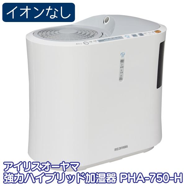 【送料無料】アイリスオーヤマ 強力ハイブリッド加湿器(イオン無)PHA-750-Hグレー Pet館 ペット館