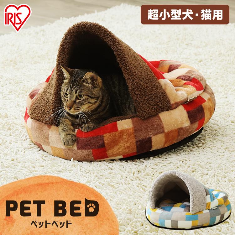 キャットベッド 猫 ネコ ねこ キャット 模様 寝床 かわいい きゃっとべっど ベッド 送料込 冬 返品不可 アイリスオーヤマ ワンにゃんday最大350円クーポン☆ ペット PCBL-550 洗える あったか