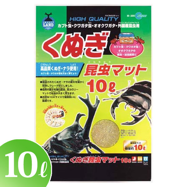 マルカン くぬぎ昆虫マット10L M-200 【LP】【TC】 Pet館 ペット館 楽天