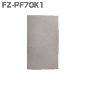 SHARP〔샤프〕공기 청정기 필터(일회용 프레피르타) FZ-PF70K1 Pet관펫관낙천