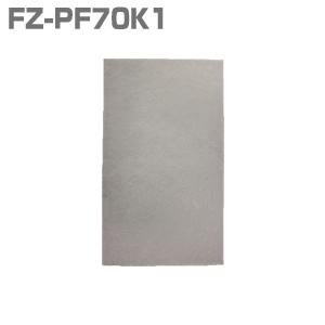 SHARP[夏普]空气洁净器过滤器(一次性之前过滤器)FZ-PF70K1 Pet馆宠物馆乐天