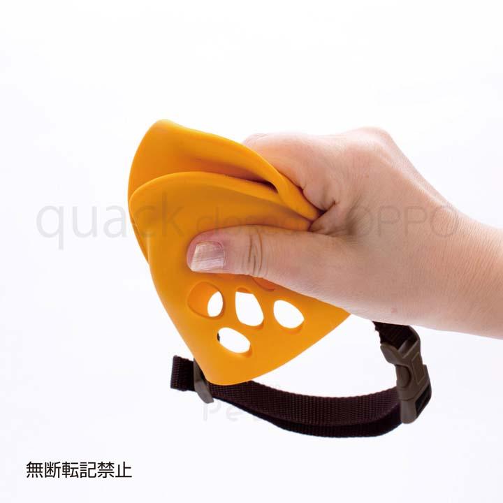 【B】OPPO quack closed Lサイズ 口輪 OT-668-031-2くちばし型 犬のしつけ 無駄吠え 噛みつき シリコン Pet館 ペット館 ルビー・ブルー・オレンジ【TC】