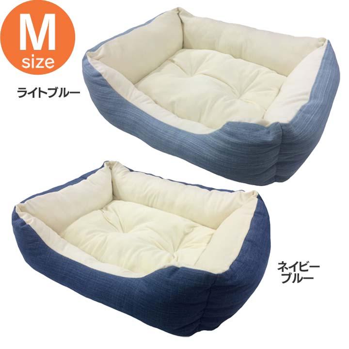 ペットプロ デニムベッド Mサイズ 犬 猫 クッション ソファ ペットベッド ペットプロ ライトブルー・ネイビーブルー【D】