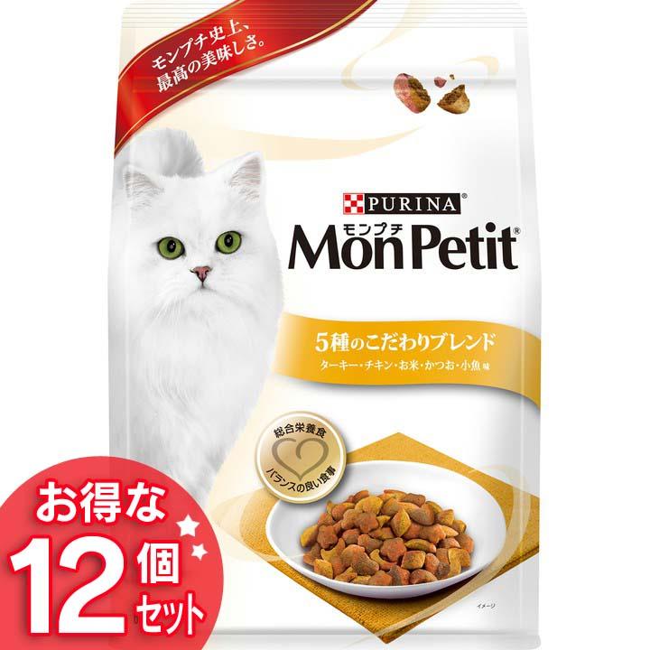 【12個セット】モンプチバッグ 5種のこだわりブレンド600g 送料無料 MonPetit 猫 キャット フード ネスレ日本 Pet館 ペット館 【D】