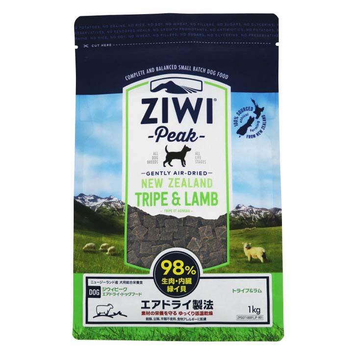 ZiwiPeak エアドライ ドッグフード トライプ&ラム 1kg送料無料 ジウィピーク ドッグフード ドライフード ドライ 犬 犬用 ペットフード 32400126 【D】【B】