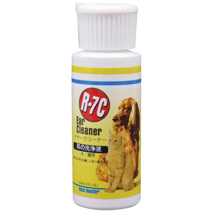 犬 犬用 セール商品 耳掃除 お手入れ 特売 ケア用品 レッドハート R-7C イヤークリーナー 59ml 耳 ペット 洗浄液 96200006犬 猫 D