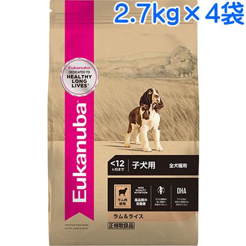 (取寄:1~2週間) ユーカヌバ ラム&ライス 子犬用 全犬種用 1ケース(2.7kg×4袋) (パピーラム&ライス)