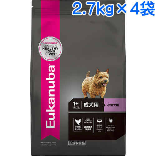 (取寄:1~2週間) ユーカヌバ 成犬用 小型犬用 超小粒 1ケース(2.7kg×4袋) (スモールアダルト)