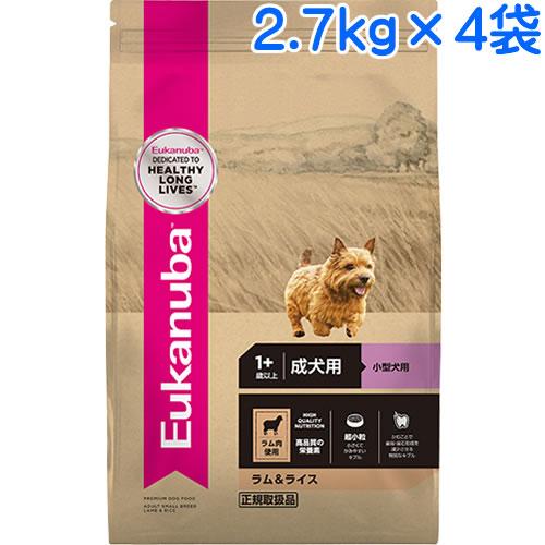 (取寄:1~2週間) ユーカヌバ ラム&ライス 成犬用 小型犬用 超小粒 1ケース(2.7kg×4袋) (スモールアダルトラム&ライス)