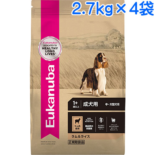 (取寄:1~2週間) ユーカヌバ ラム&ライス 成犬用 中・大型犬用 1ケース(2.7kg×4袋) (アダルトラム&ライス)