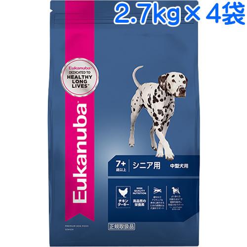 (取寄:1~2週間) ユーカヌバ シニア用 中型犬用 1ケース(2.7kg×4袋) (ミディアムシニア)