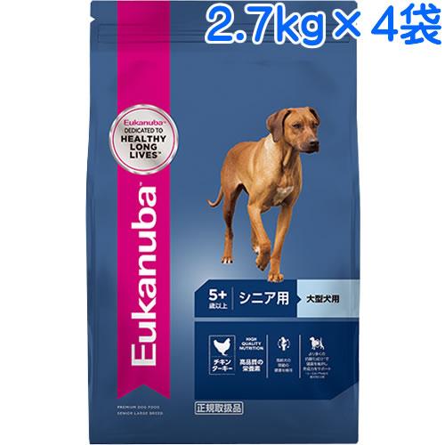 (取寄:1~2週間) ユーカヌバ シニア用 5歳以上 大型犬用 1ケース(2.7kg×4袋) (ラージシニア)