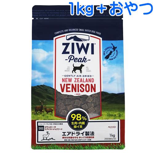 ジウィピーク エアドライ・ドッグフード ベニソン 1kg 【賞味期限:2020年02月】