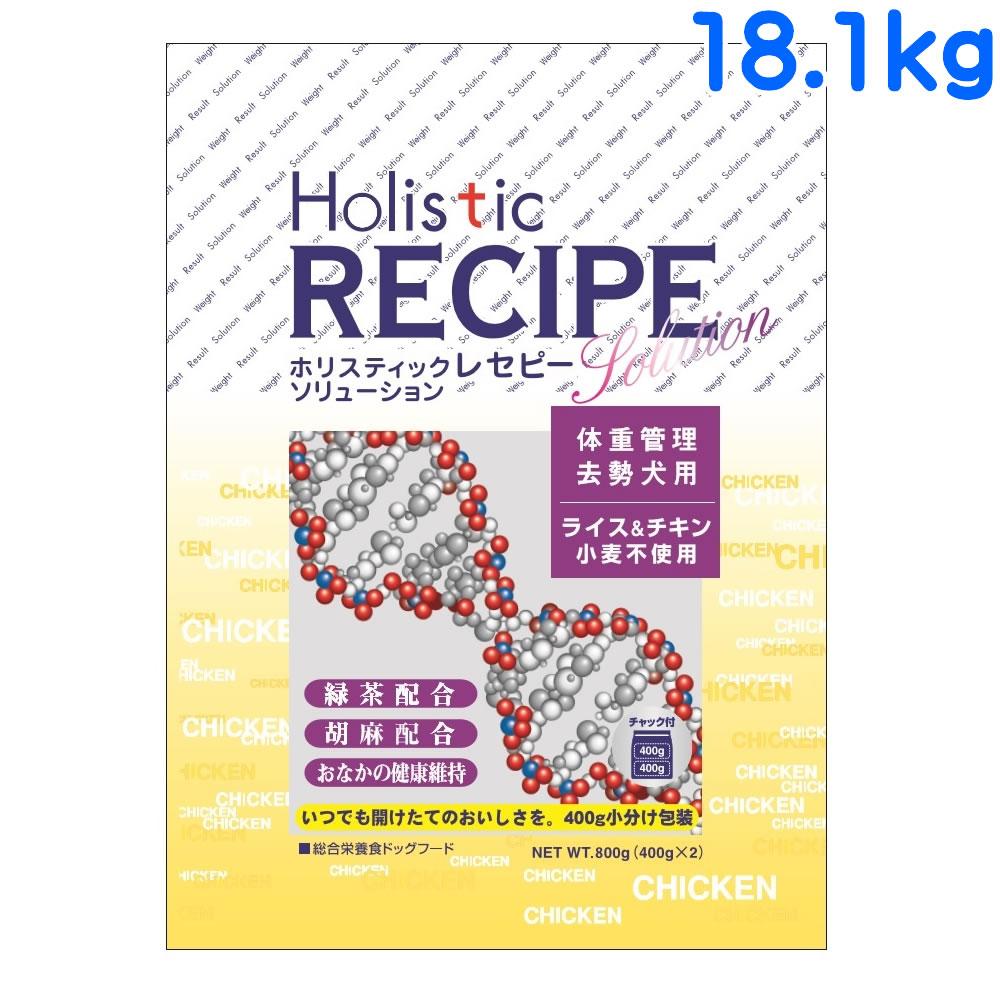 送料無料 お値打ち価格で 激安超特価 正規品 パーパス ホリスティックレセピー 18.1kg ライス チキン ライト
