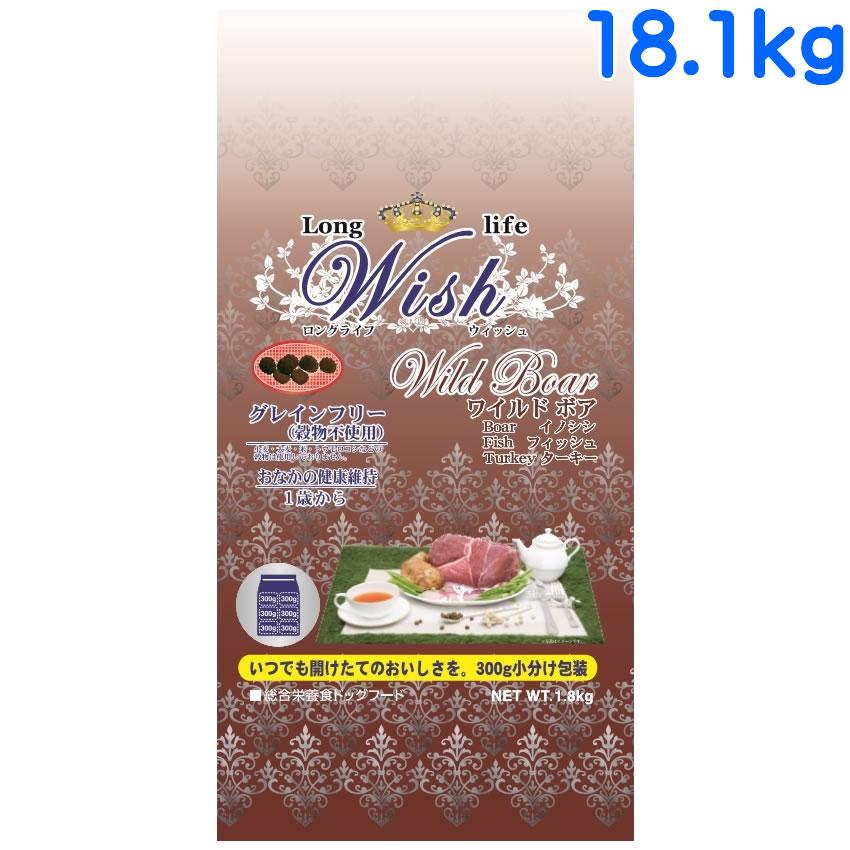 パーパス ウィッシュ ワイルドボア 18.1kg:ドッグフード&犬用品の店ペネット