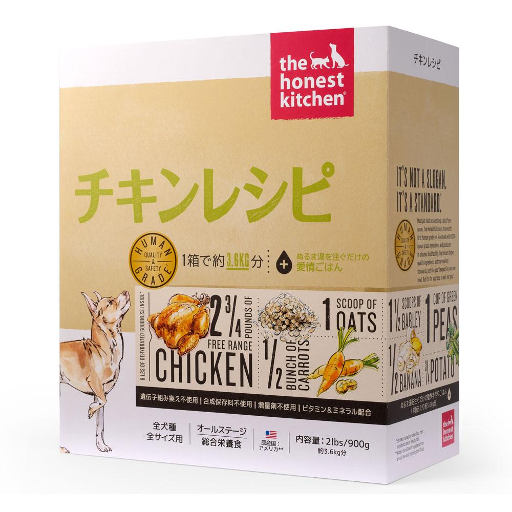 ライトハウス オネストキッチン チキンレシピ 900g