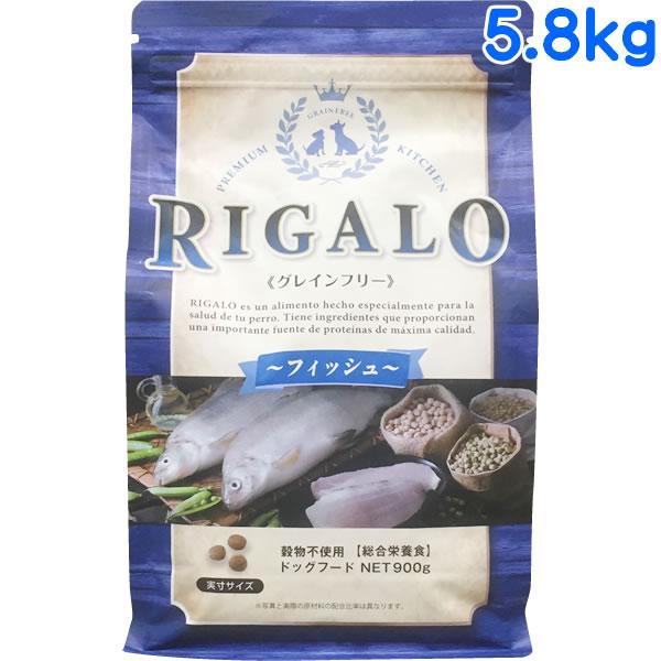リガロ フィッシュ 5.8kg