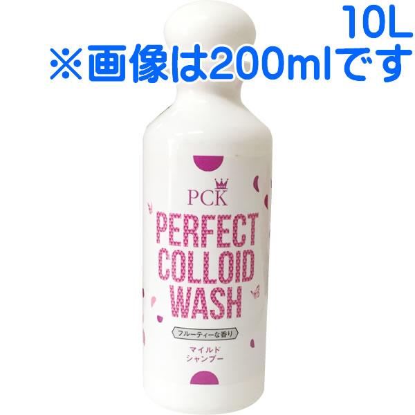 ミドリ園 PCK パーフェクトコロイドウォッシュ マイルドタイプ フルーティな香り 10L