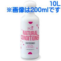 ミドリ園 PCK ナチュラルコンディショナー モイストタイプ フルーティな香り 10L