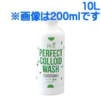 ミドリ園 PCK パーフェクトコロイドウォッシュ スーパー濃縮タイプ 無香料 10L