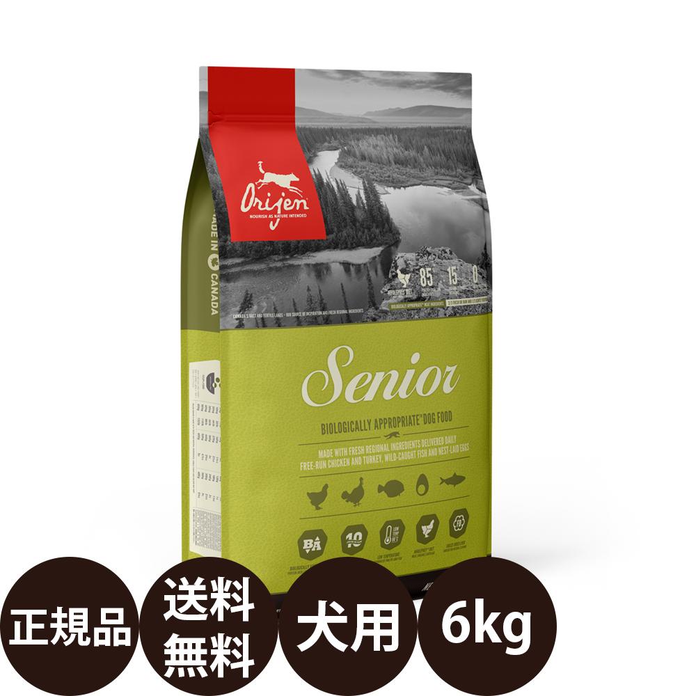 オリジンシニア 5.9kg