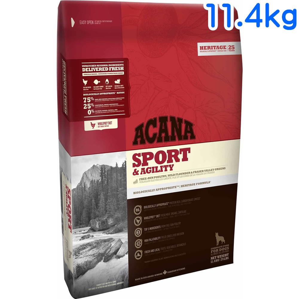 アカナ スポーツ&アジリティ 11.4kg