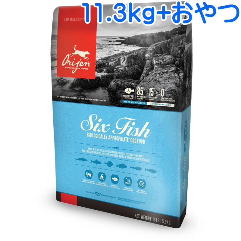 オリジン6フィッシュドッグ 11.3kg
