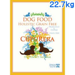 クプレラ ホリスティックグレインフリー 50ポンド(22.7kg) 【おまけ付き】