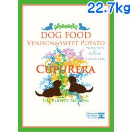 クプレラ ベニソン&スイートポテト・ドッグフード 50ポンド(22.7kg) 【おまけ付き】