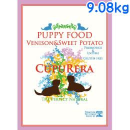 クプレラ ベニソン&スイートポテト・パピーフード 20ポンド(9.08kg) 【おまけ付き】