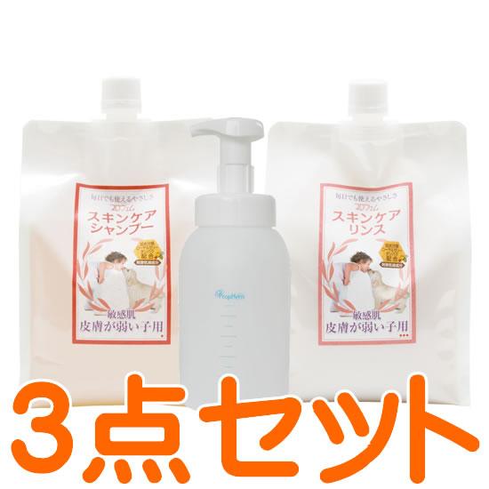 プロフェム スキンケアシャンプー & スキンケアリンス + 詰替え用ボトルセット 1000ml×2本+ポンプセット